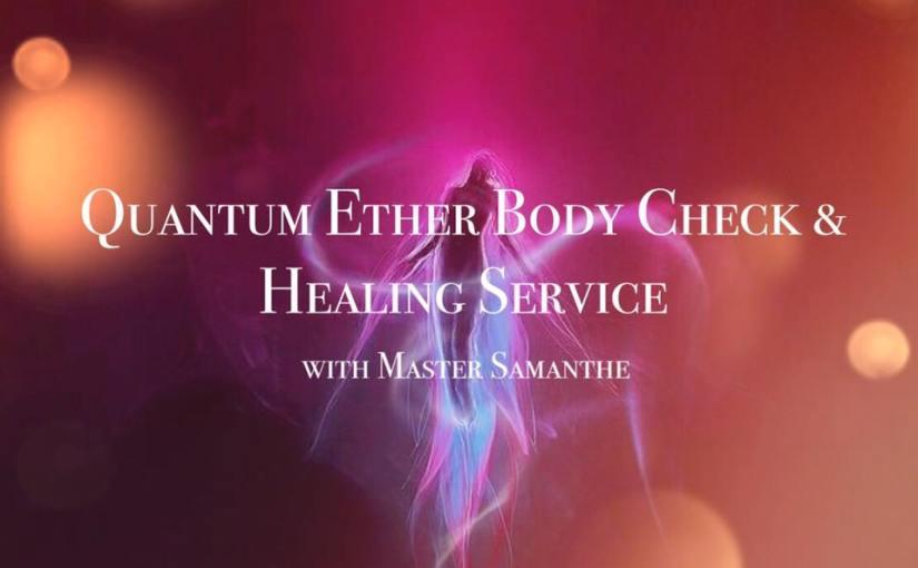 靈魂量子乙太體檢療癒服務