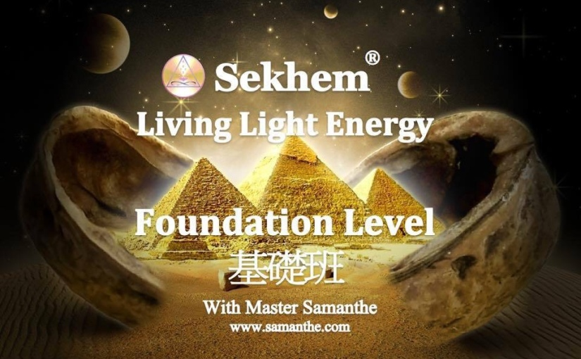 古埃及無尚靈氣初階證書課程 Living Light EnergySEKHEM®